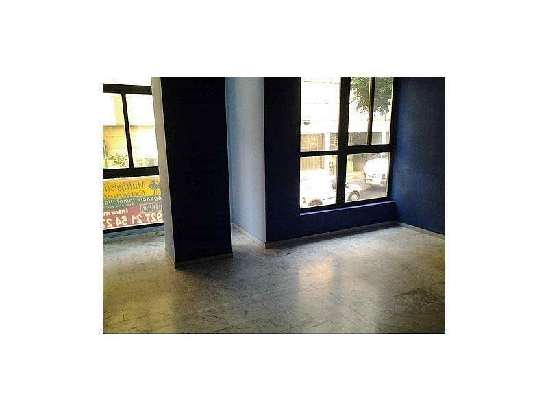 20140707_105352 - Oficina en alquiler en calle Sanguino Michel, Cáceres - 308912100