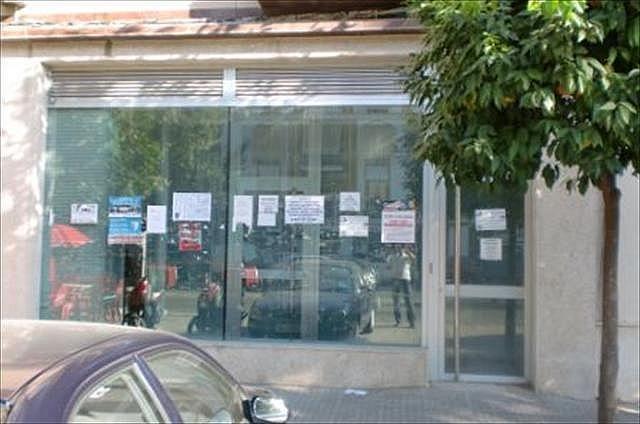 Local comercial en alquiler en calle Federico García Lorca, Lucena - 356768593