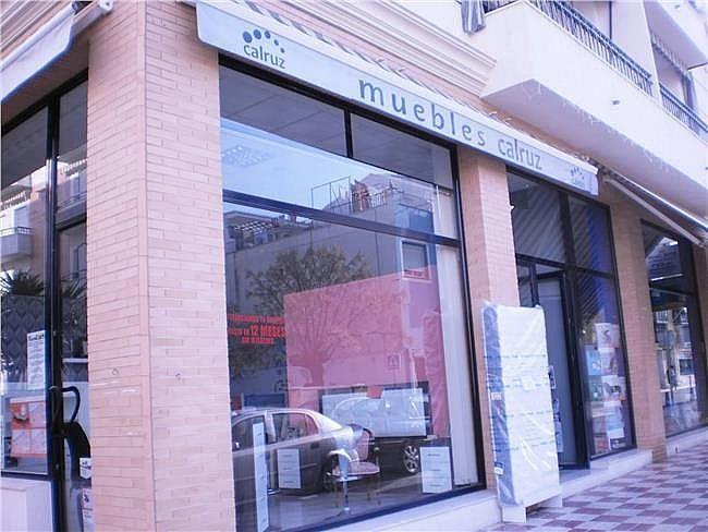Local comercial en alquiler en Cabra - 326286482