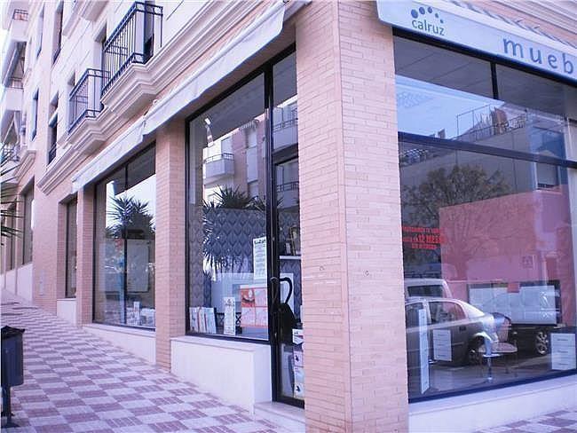 Local comercial en alquiler en Cabra - 326286485