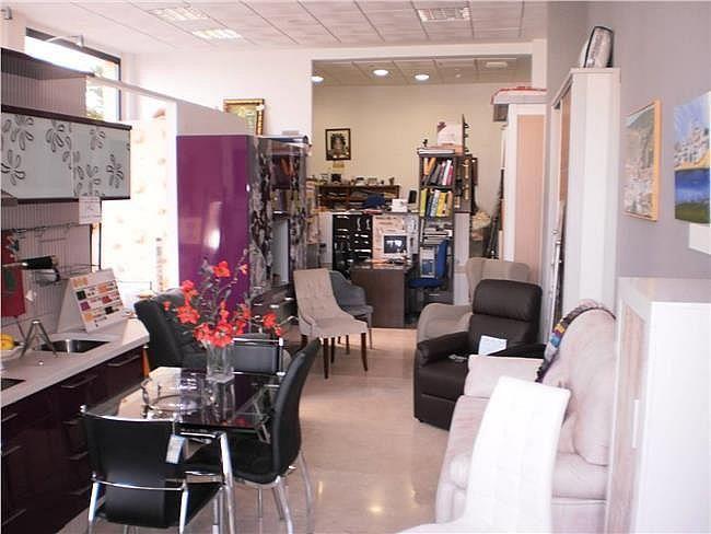 Local comercial en alquiler en Cabra - 326286488