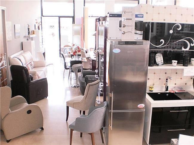 Local comercial en alquiler en Cabra - 326286491
