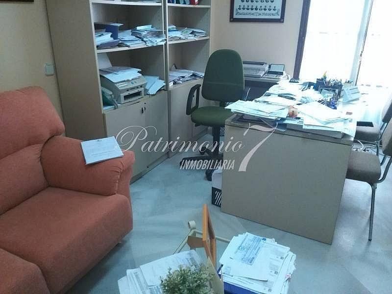 Foto - Estudio en alquiler en calle Alvaro Domecq, Jerez de la Frontera - 322136437