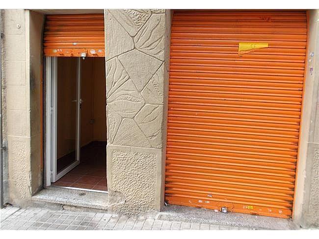 Local comercial en alquiler en Fondo en Santa Coloma de Gramanet - 321264892