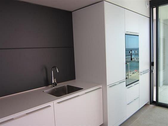 Apartamento en venta en Sant Antoni de Calonge - 322102108