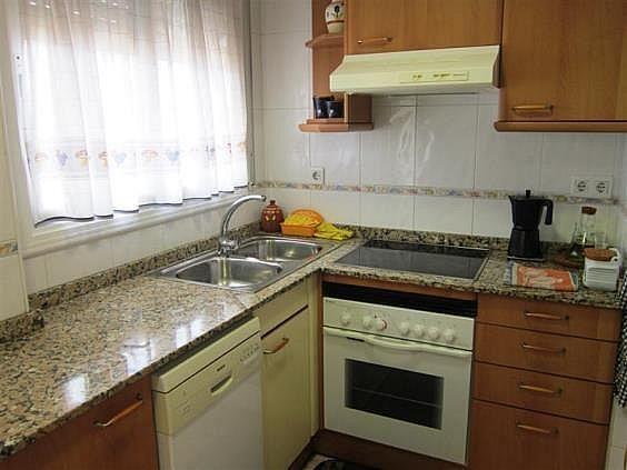 Apartamento en venta en calle Mediterrania, Sant Antoni de Calonge - 322105306