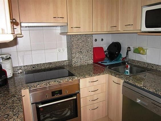 Apartamento en venta en calle Sant Antoni, Sant Antoni de Calonge - 322112023