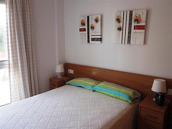 Apartamento en venta en calle Sant Antoni, Sant Antoni de Calonge - 322112029
