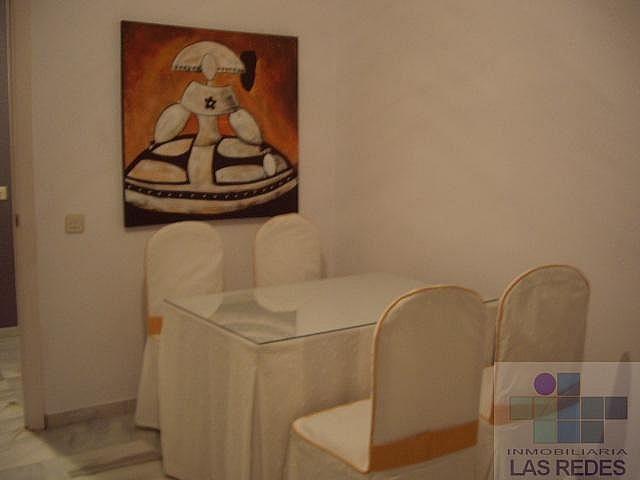 Foto7 - Apartamento en alquiler en Puerto de Santa María (El) - 325871007
