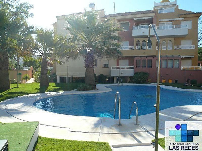 Foto1 - Apartamento en alquiler en Puerto de Santa María (El) - 325871697