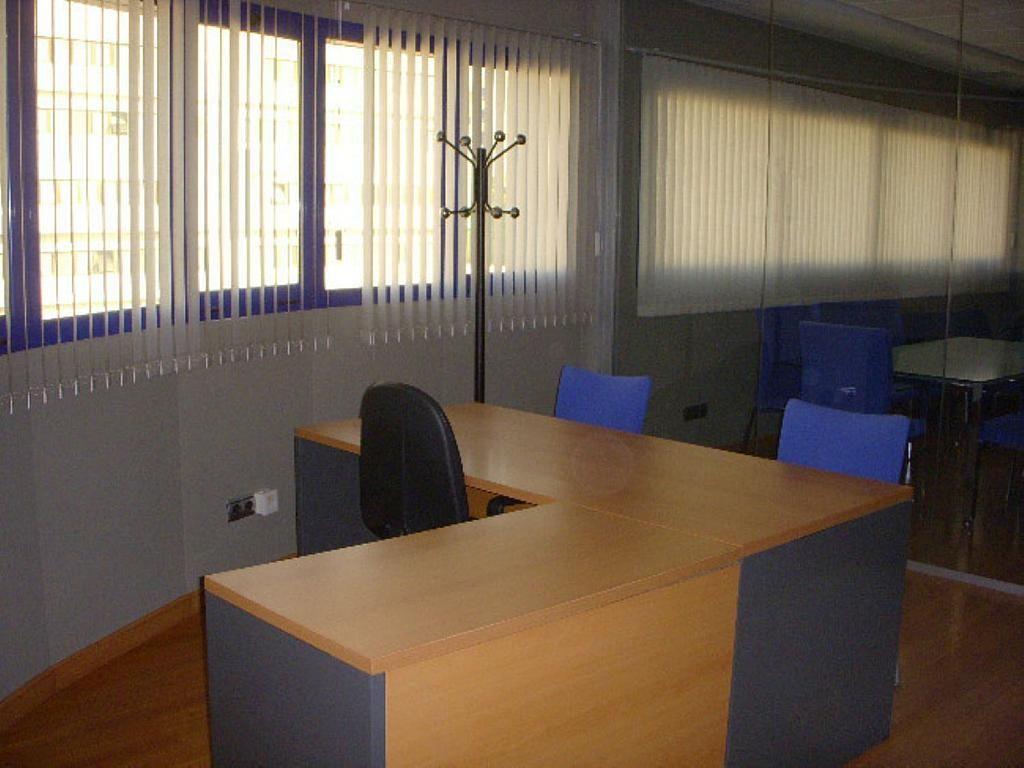 Oficina en alquiler en Oeste en Jerez de la Frontera - 359386579