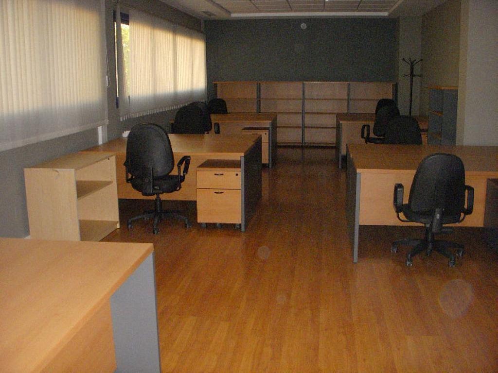 Oficina en alquiler en Oeste en Jerez de la Frontera - 359386588