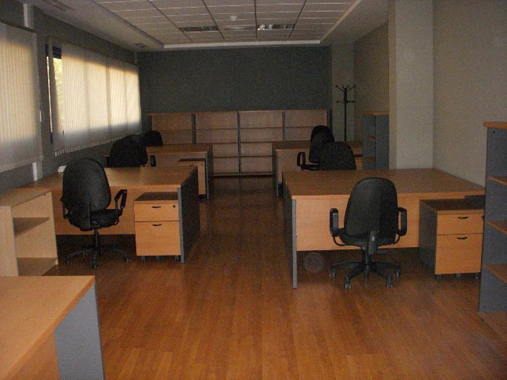 Oficina en alquiler en Oeste en Jerez de la Frontera - 359386591