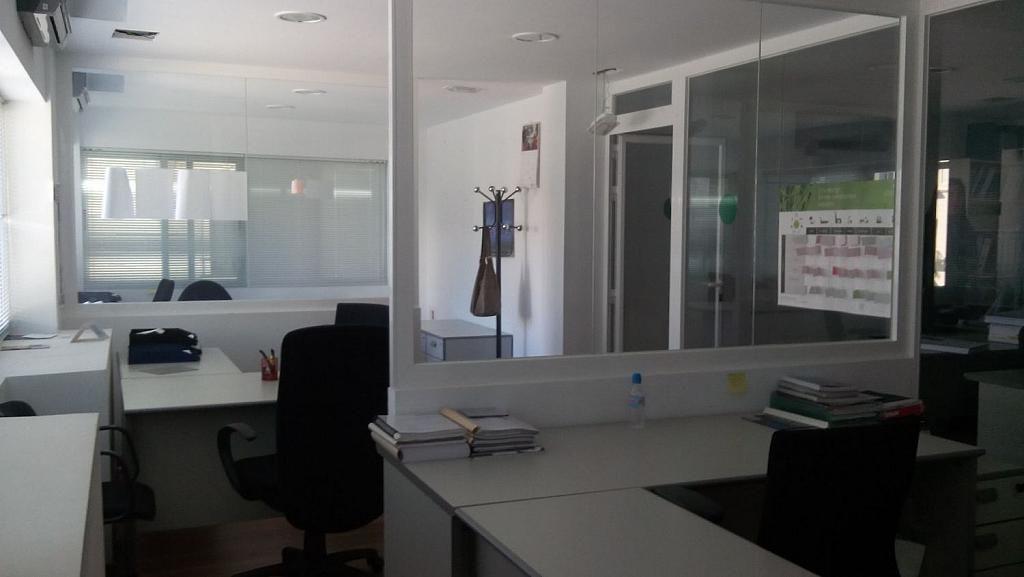 Oficina en alquiler en plaza De Las Monjas, Zona Centro en Huelva - 342794675