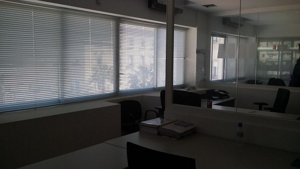 Oficina en alquiler en plaza De Las Monjas, Zona Centro en Huelva - 342794678