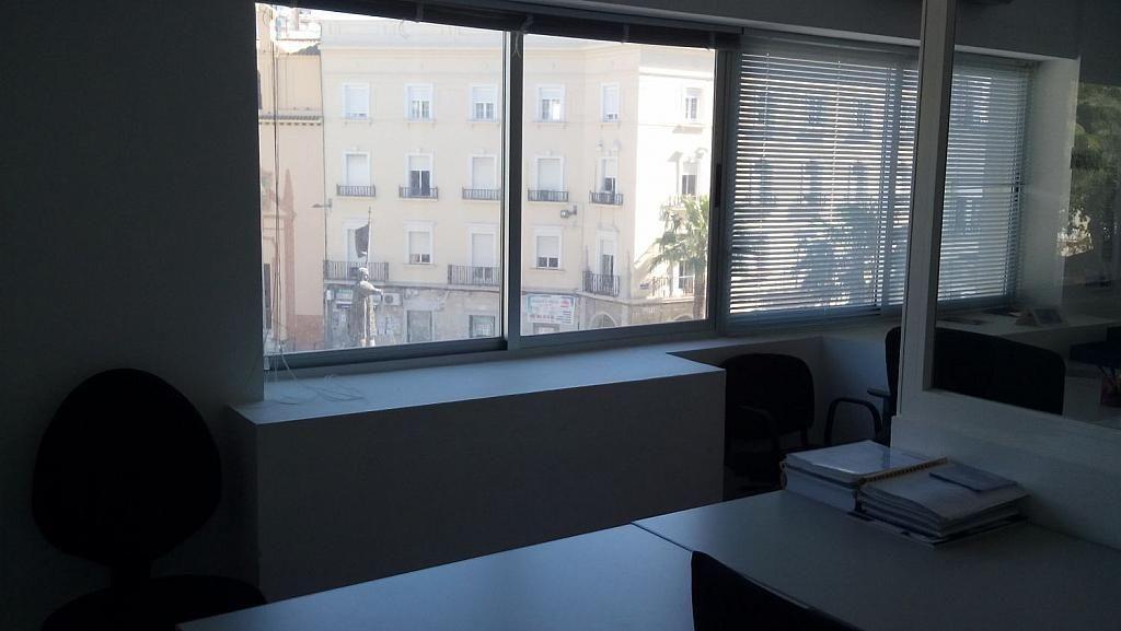 Oficina en alquiler en plaza De Las Monjas, Zona Centro en Huelva - 342794684
