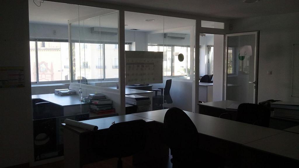 Oficina en alquiler en plaza De Las Monjas, Zona Centro en Huelva - 342794687