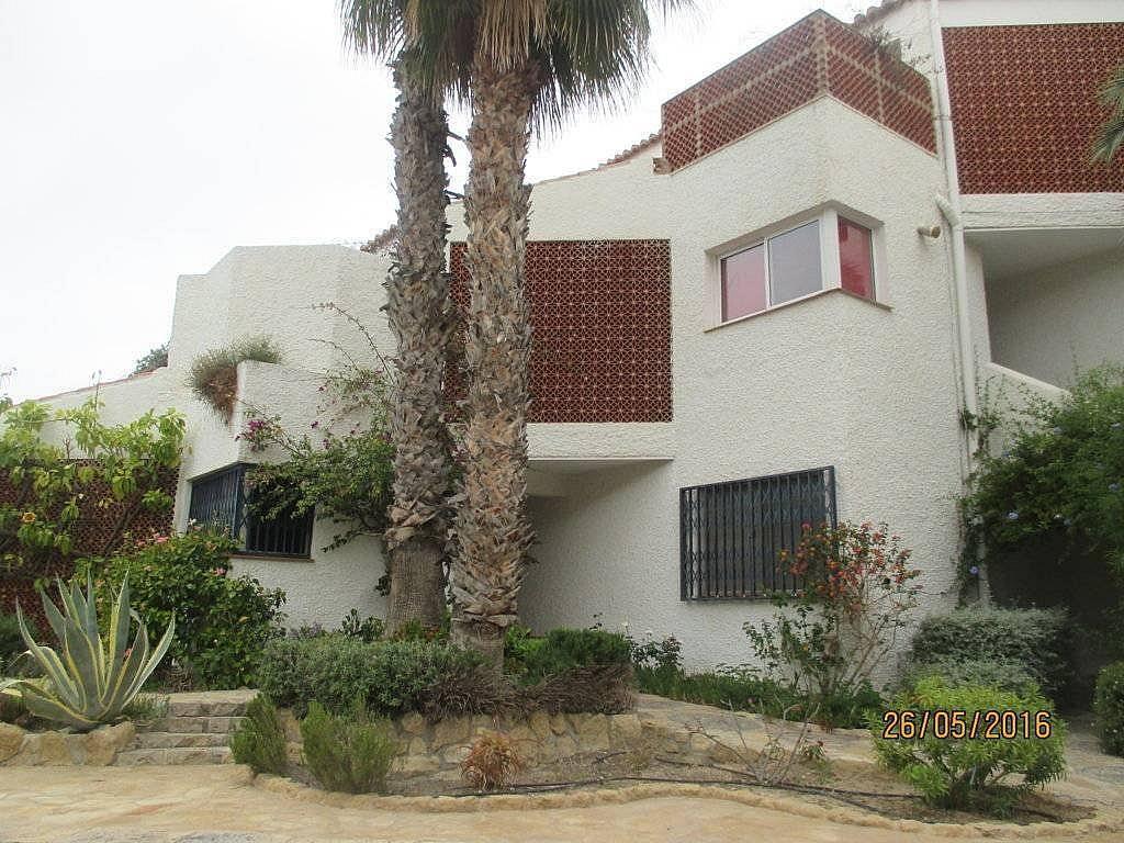 Apartamento en venta en calle Catamaran, Cabo de las Huertas en Alicante/Alacant - 397603512