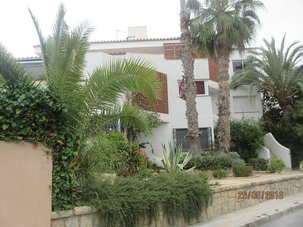Apartamento en venta en calle Catamaran, Cabo de las Huertas en Alicante/Alacant - 397603515