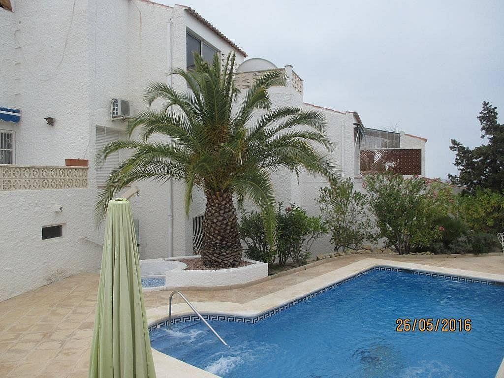 Apartamento en venta en calle Catamaran, Cabo de las Huertas en Alicante/Alacant - 397603599