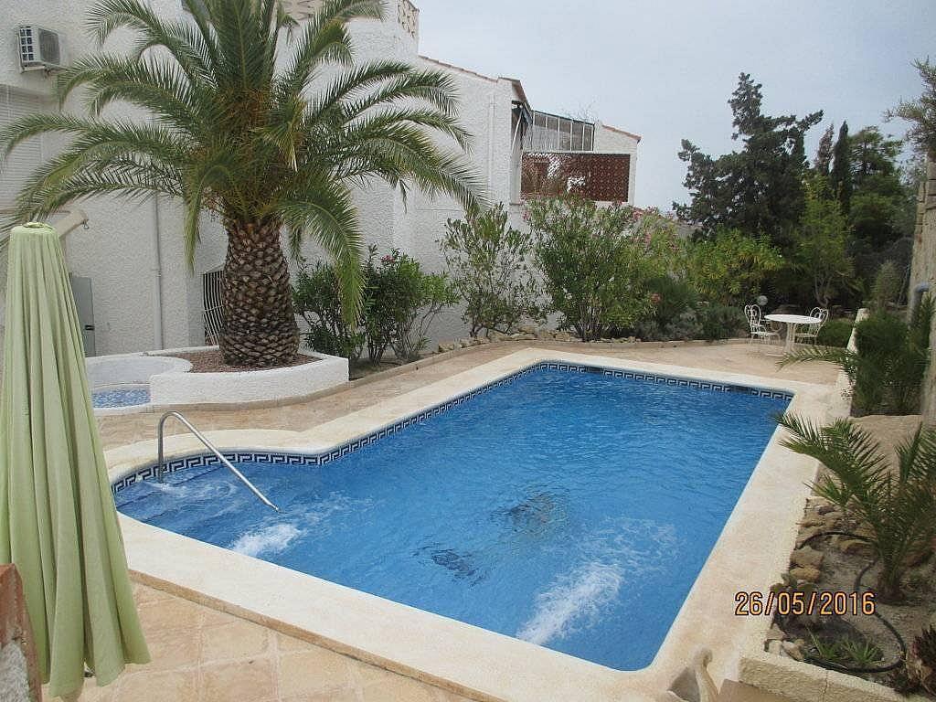Apartamento en venta en calle Catamaran, Cabo de las Huertas en Alicante/Alacant - 397603602
