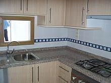 Imagen sin descripción - Apartamento en venta en Benidorm - 330502608