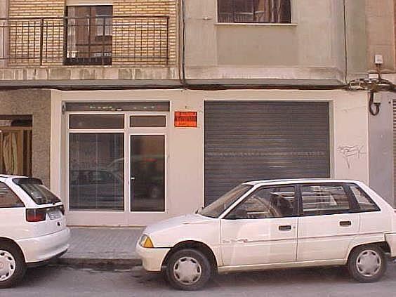 ENTRADA 2 - Local en alquiler en La Raïosa en Valencia - 330785453