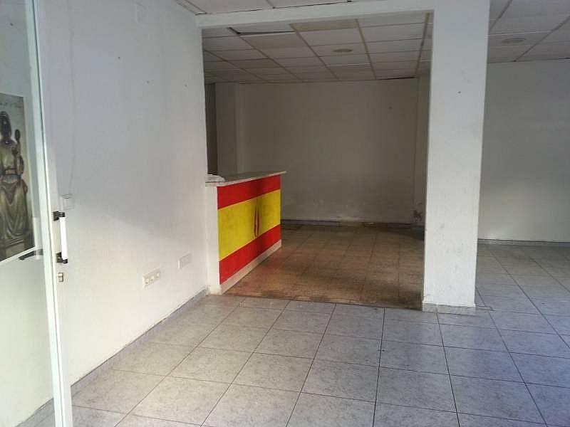 Foto - Local comercial en alquiler en Alaquàs - 284751777