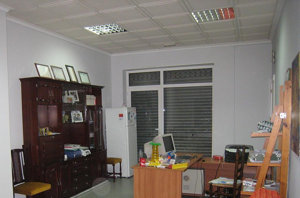Despacho - Local comercial en alquiler en San Vicente del Raspeig/Sant Vicent del Raspeig - 236674470