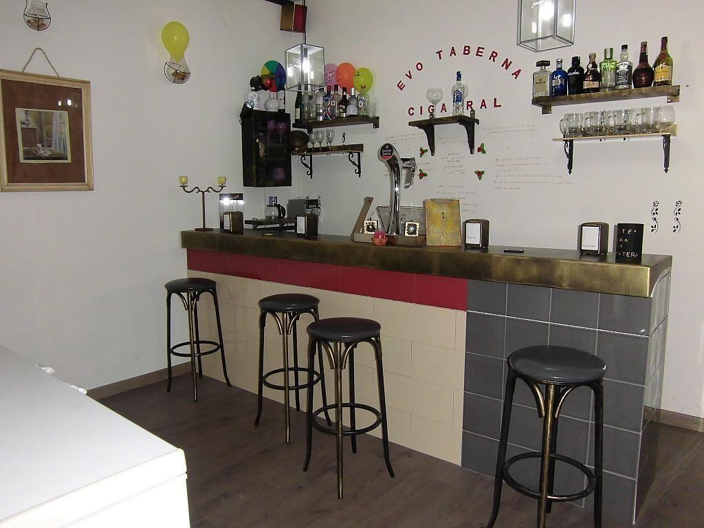 Detalles - Chalet en alquiler en Ciudad Real - 224504141