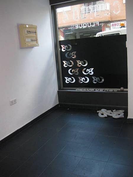 Foto - Local comercial en alquiler en urbanización Mediterraneo, Barrio de la Concepción en Cartagena - 320472578