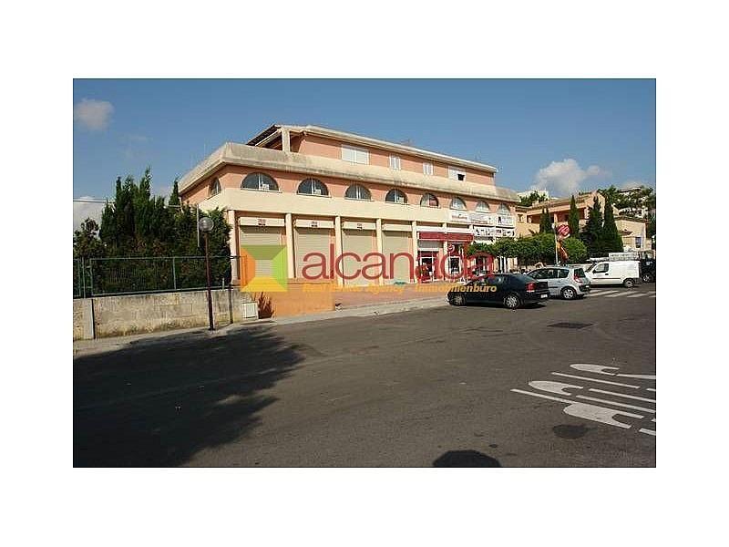 15703477 - Local comercial en venta en Can Picafort - 255359652