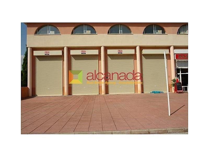 15703486 - Local comercial en venta en Can Picafort - 255359670