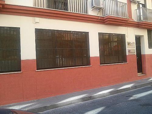 Local en alquiler en calle Doctor Rubio, Huelva - 347050389
