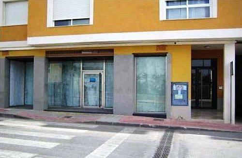 - Local en alquiler en calle Virgen de Los Dolores, Alhama de Murcia - 188273867