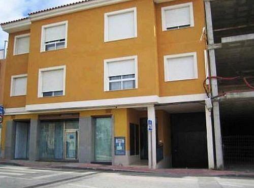 - Local en alquiler en calle Virgen de Los Dolores, Alhama de Murcia - 188273870