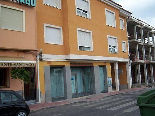 - Local en alquiler en calle Virgen de Los Dolores, Alhama de Murcia - 188273879