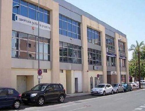 - Local en alquiler en calle Escultor Duque Cornejo, Alcalá de Guadaira - 232762048