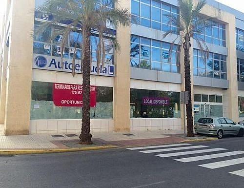 - Local en alquiler en calle Escultor Duque Cornejo, Alcalá de Guadaira - 232762057