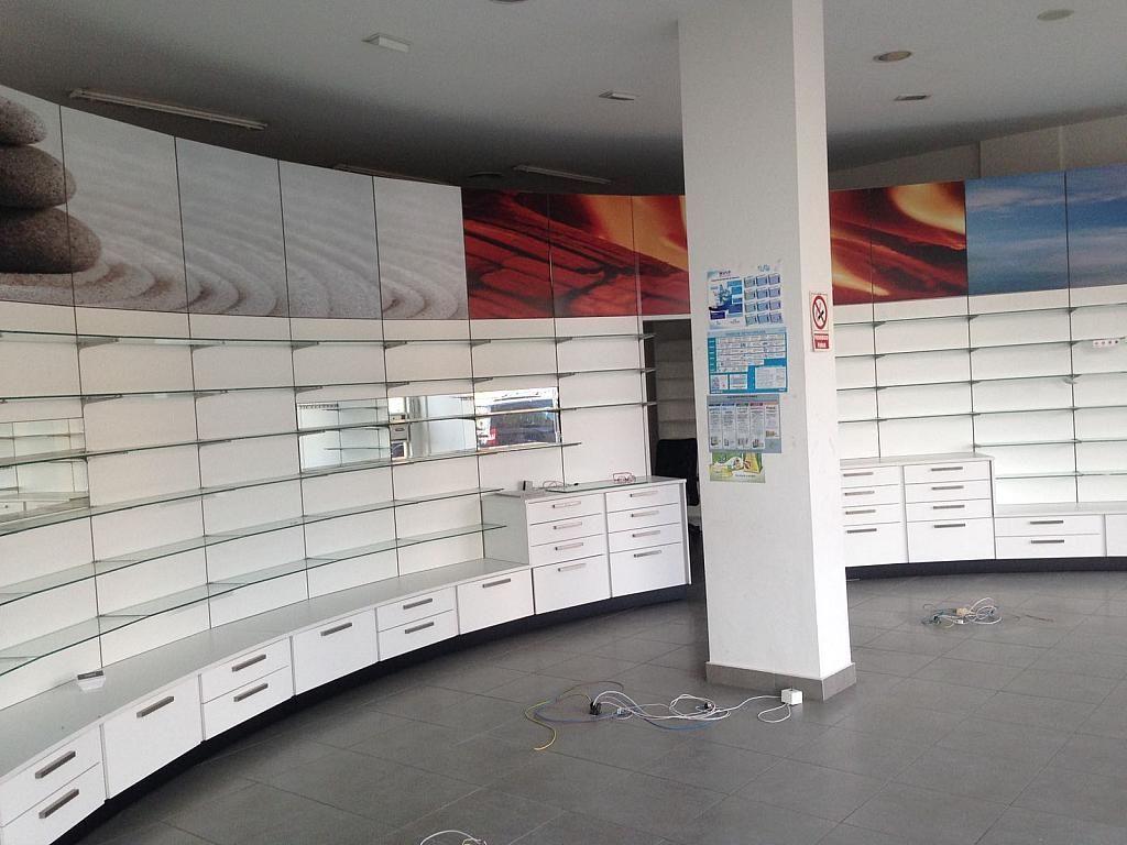 Local comercial en alquiler en Mairena del Aljarafe - 328530485
