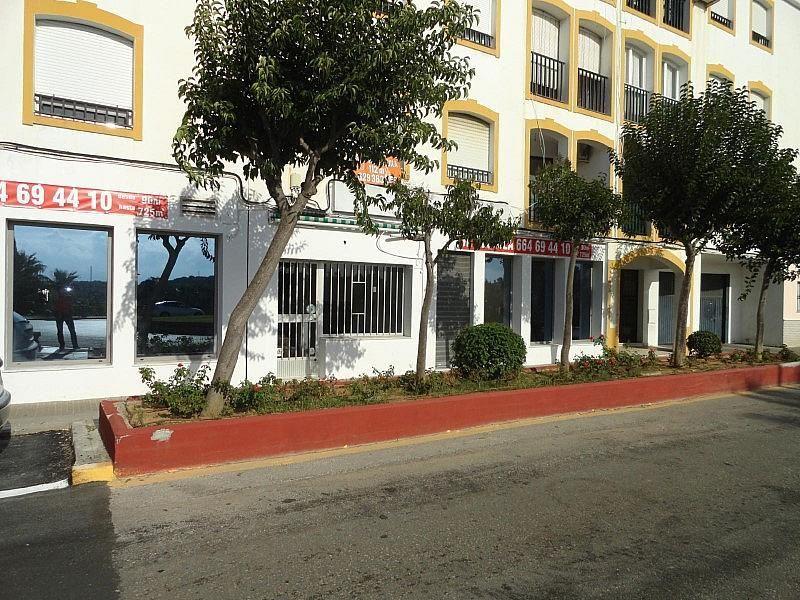 14354729 - Garaje en alquiler en San Roque - 194734937