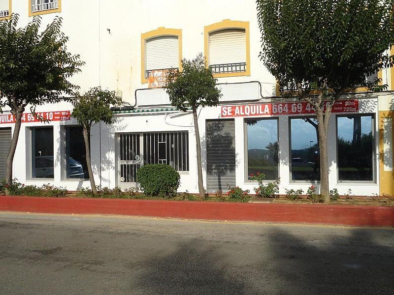 14354730 - Garaje en alquiler en San Roque - 194734940