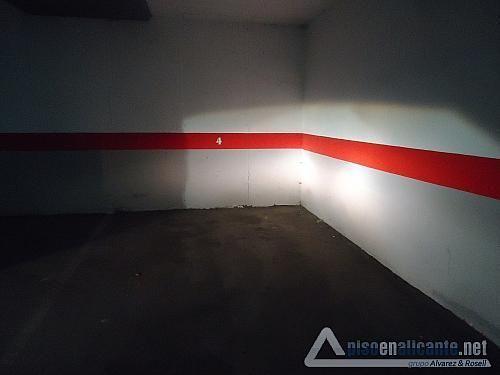No disponible - Garaje en alquiler en Los Angeles en Alicante/Alacant - 176726480