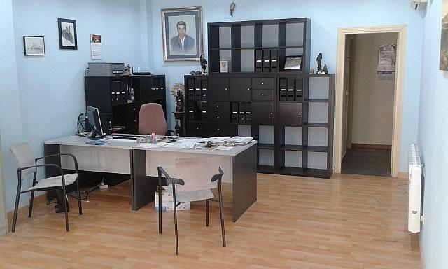 Oficina - Local en alquiler en calle Reina Felicia, La Almozara en Zaragoza - 298610366