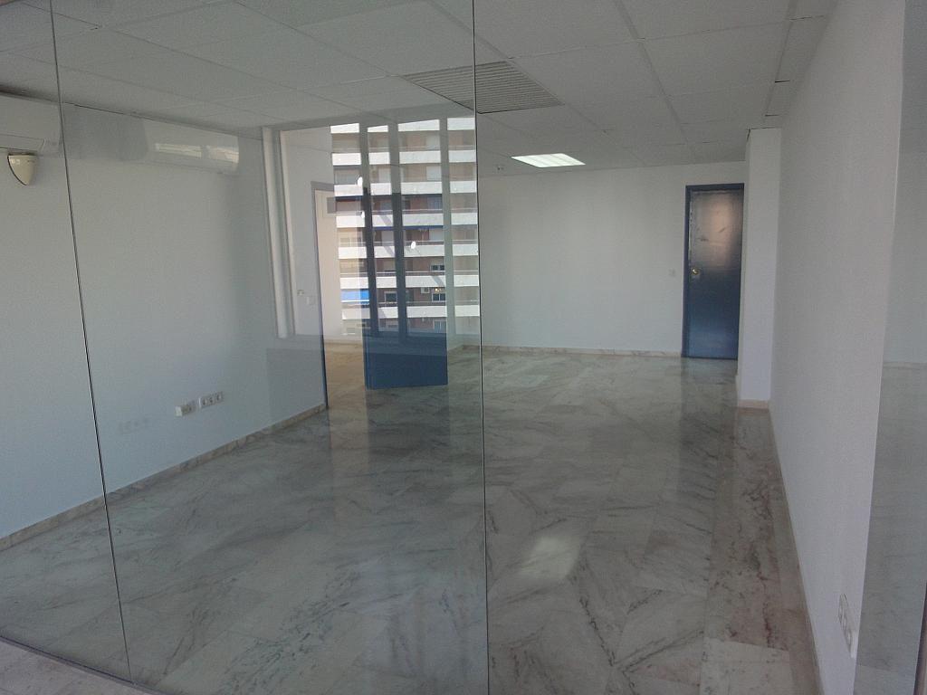 Detalles - Oficina en alquiler en Nervión en Sevilla - 296580255