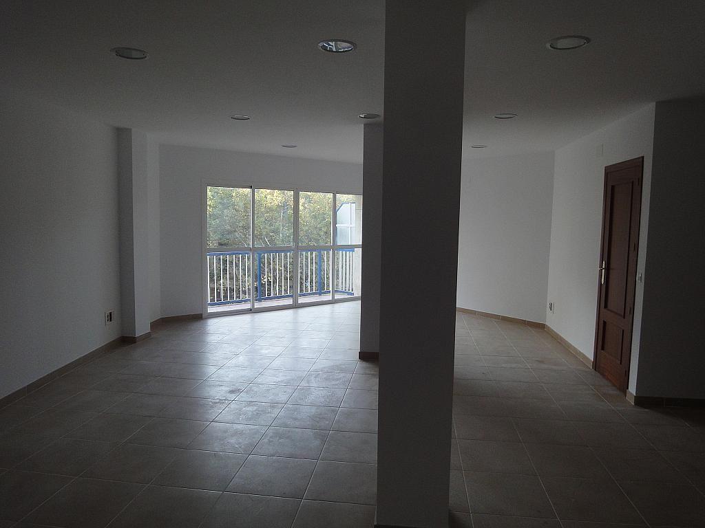 Detalles - Oficina en alquiler en Sevilla - 162757915