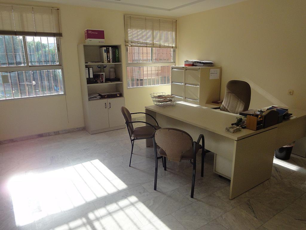 Detalles - Oficina en alquiler en Nervión en Sevilla - 318903125