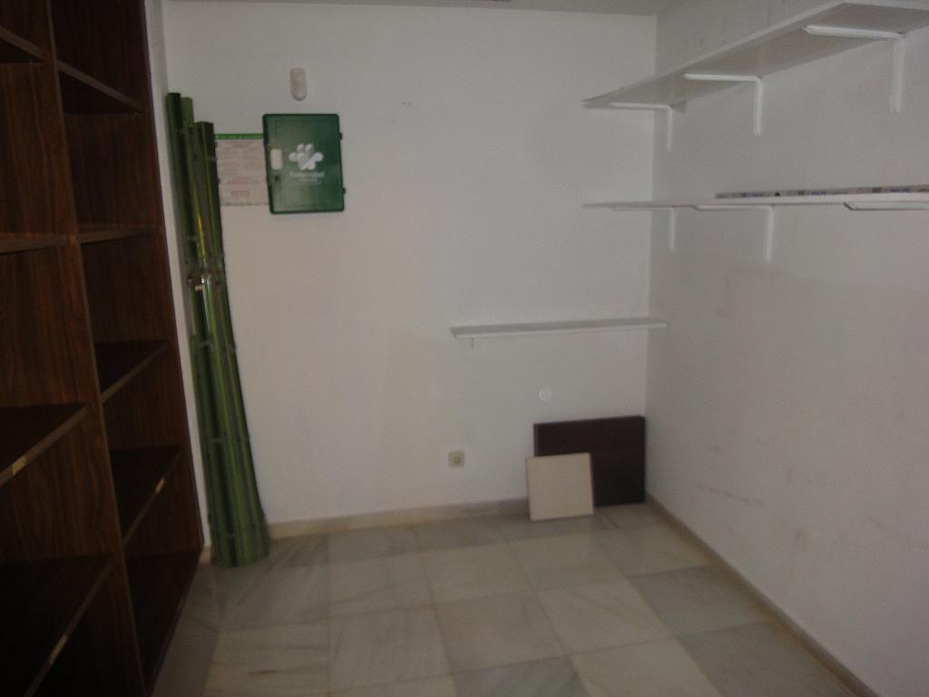 Oficina en alquiler en Nervión en Sevilla - 265725251