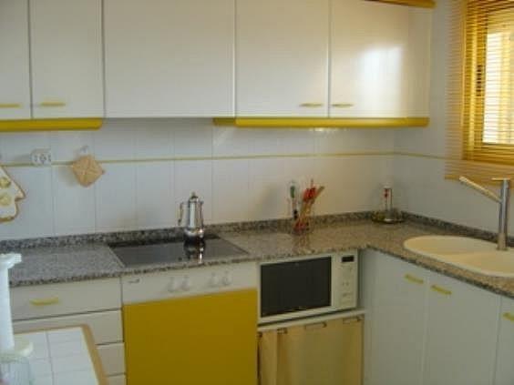 Apartamento en venta en Mont-Roig del Camp - 275851148
