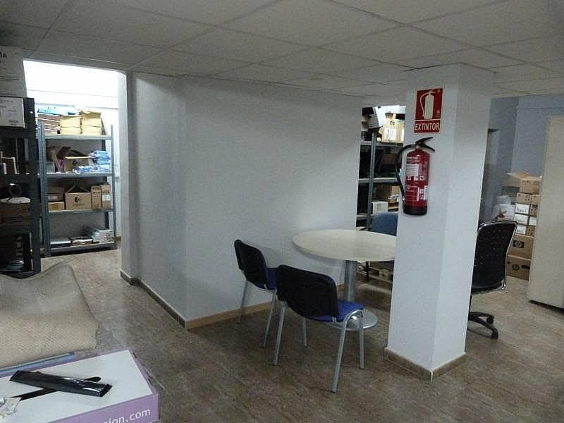 Foto - Local comercial en alquiler en calle Porta, Porta en Barcelona - 271900907